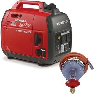Honda EU20i Portable Quiet Generator 2000w (LPG)