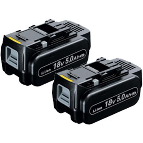 Panasonic EY9L54B 18V 5Ah Battery (2 PACK)