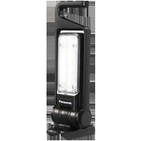 Panasonic Cordless Lighting