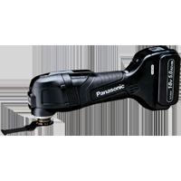 Panasonic Cordless Multi-tools