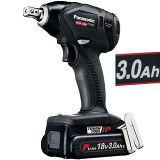 Panasonic EY75A2 18V Impact Wrench (3Ah)