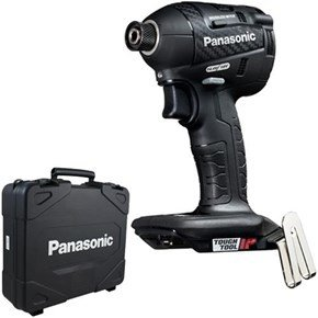 Panasonic EY75A7 DualV Impact Driver (Naked in Case)