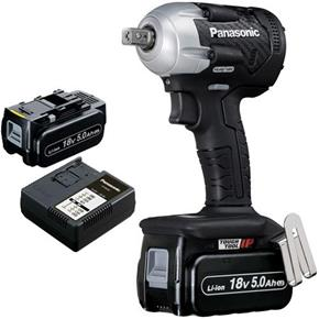 Panasonic EY75A8 18V 280Nm Impact Wrench (2x 5Ah)
