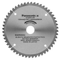 Panasonic Saw Blades